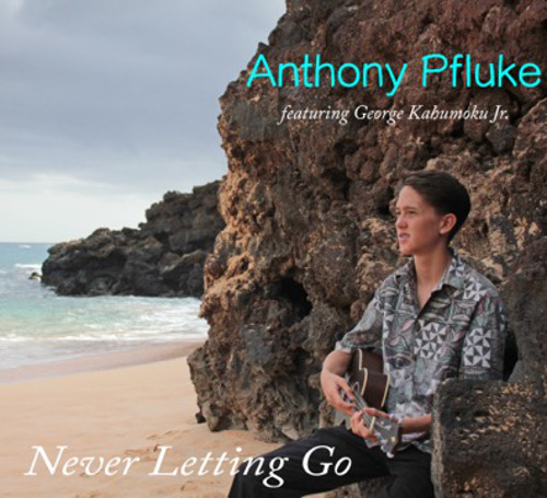Anthoney P Ep cover500